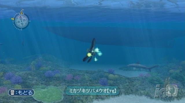 Thumbnail for version as of 17:16, September 13, 2012