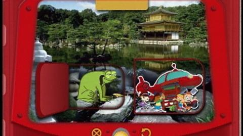 Thumbnail for version as of 18:05, September 25, 2012