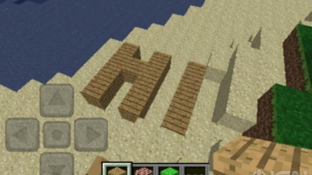 Minecraft Pocket Edition Video Review