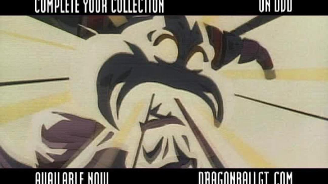 Dragon Ball GT - Complete Series Collection