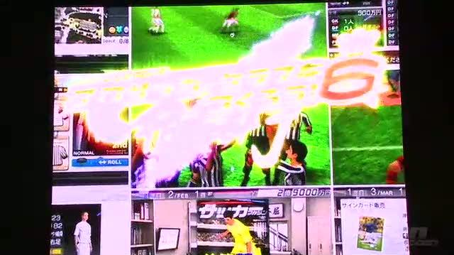 Thumbnail for version as of 18:51, August 2, 2012