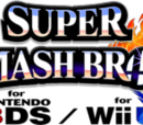 Lucas Harder's SSB4 Wishlist