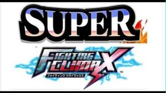 Super Fighting Climax