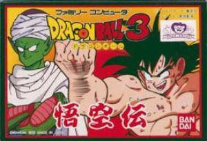 File:Dragon ball 3 box art.jpg