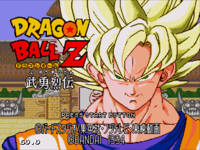 File:Dbz buyu retsuden-title screen.png