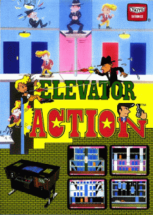 File:Elevator Action.png