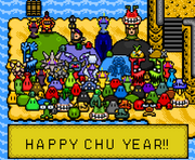 Happy Chu Year 2012