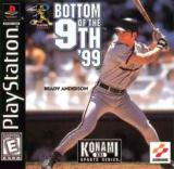 File:Bottom of the 9th '99.jpg