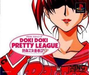 File:Doki Doki Pretty League.jpg