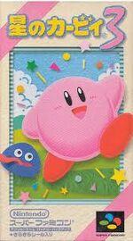 Kirby'sdreamland3jpcover