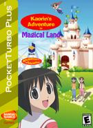 Kaorin's Adventure in Magical Land Box Art 3