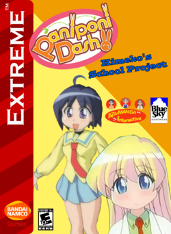 Pani Poni Dash Himeko's School Project Box Art 1