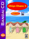 Chiyo Chans 2 Box Art 3