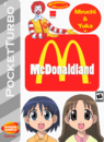 Miruchi & Yuka in McDonaldland Box Art (Re-Release) 3