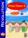 Chiyo Chans 2 Box Art 2