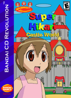 Super Hikari Castle World Box Art