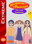 Azumanga Preschool The Lost Treasures Box Art 1