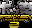 Pokkén Tournament 2
