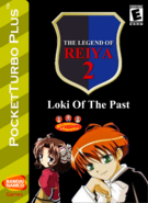 The Legend Of Reiya 2 Box Art 2