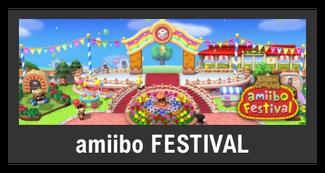 Super Smash Bros. Strife stage box - amiibo Festival