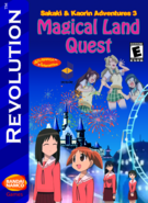 Sakaki and Kaorin Adventures 3 Box Art