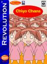 Chiyo Chans Box Art 2