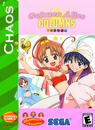 Gakuen Alice Columns Box Art 5