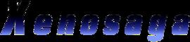 Xenosaga logo