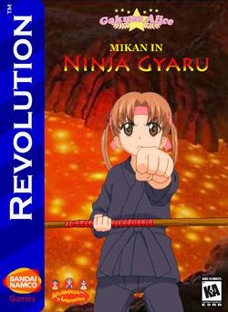 Mikan in Ninja Gyaru Box Art 2