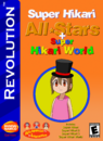 Super Hikari All-Stars Box Art 3