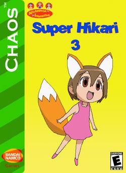 Super Hikari 3 Box Art
