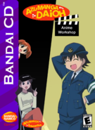 Azumanga Daioh Anime Workshop Box Art 2