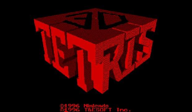 File:3D Tetris 1.jpg