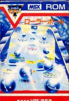 Rollerball portada MSX JAP