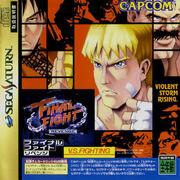 Final Fight Revenge - Portada.jpg