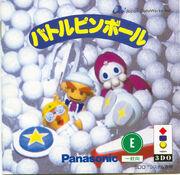 Battlerpinball3DOcover.jpg