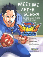 Rival Schools - United by Fate - arcade.jpg
