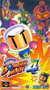 Super Bomberman 4 - Portada