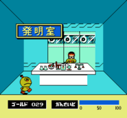 Kiteretsu Daihyakka captura9