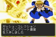 Zatch & Kiyo - KNGB Unare! Yuujou no Zakeru 2