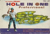 Jumbo Ozaki no Hole in One Professional portada