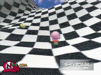 KirbyBowl2