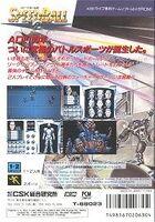 Speedball 2 contraportada Mega Drive JAP