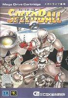 Speedball 2 portada Mega Drive JAP