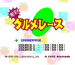 KirbySuperStarGourmet Racej