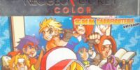 SNK vs. Capcom: CardFighters' Clash: SNK CardFighter's Version