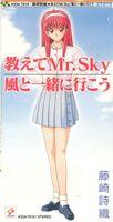 Oshiete Mr. Sky