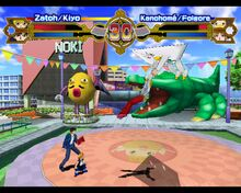 Zatch Bell! - Mamodo Battles capura 7.jpg
