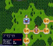 Kiteretsu Daihyakka SNES captura2.png