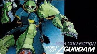 Zeta Gundam OST - Combat 1